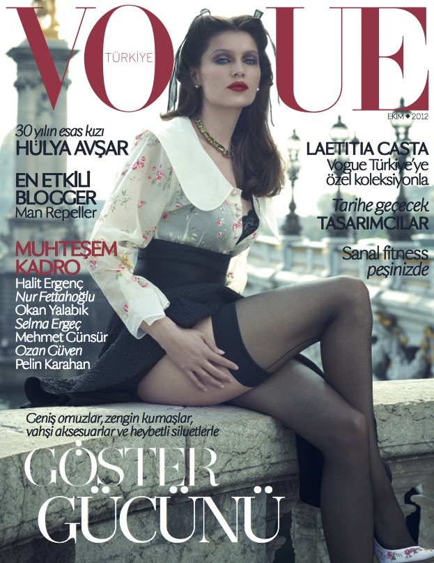 Vogue Turkey - October 2012 - Laetitia Casta