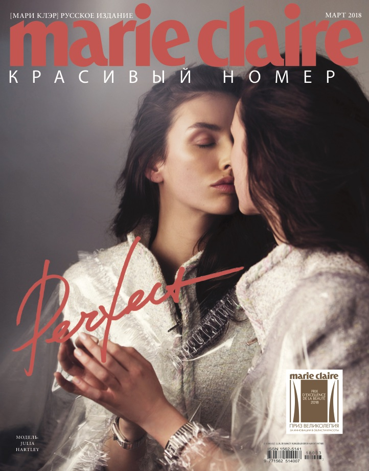 Marie-Claire Russia - March cover