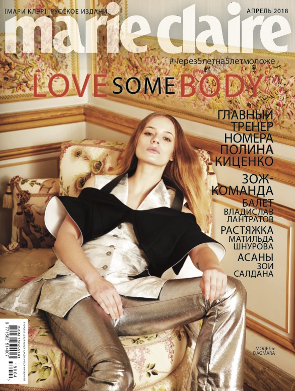 Marie-Claire Russia - April cover