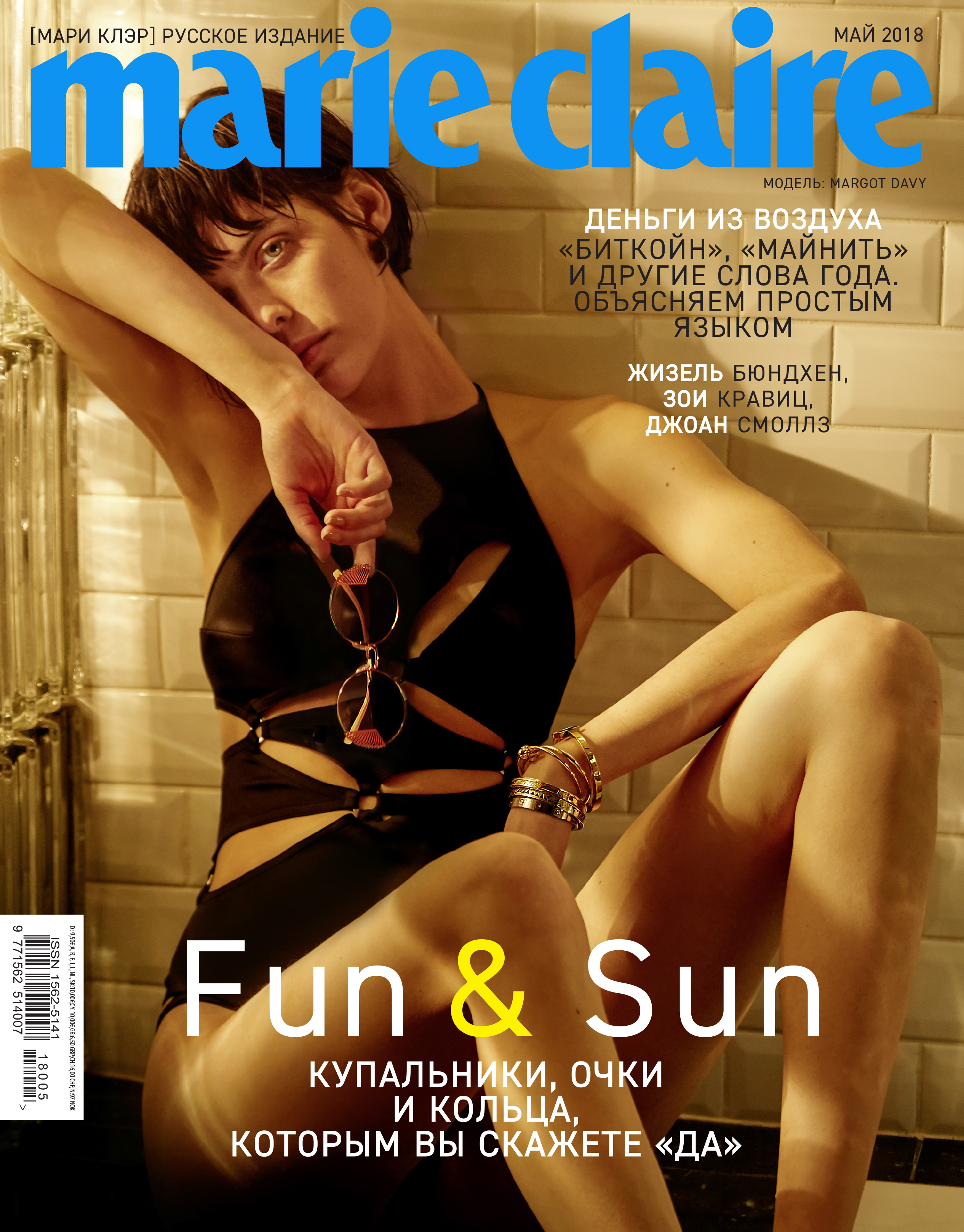Marie-Claire Russia - May cover