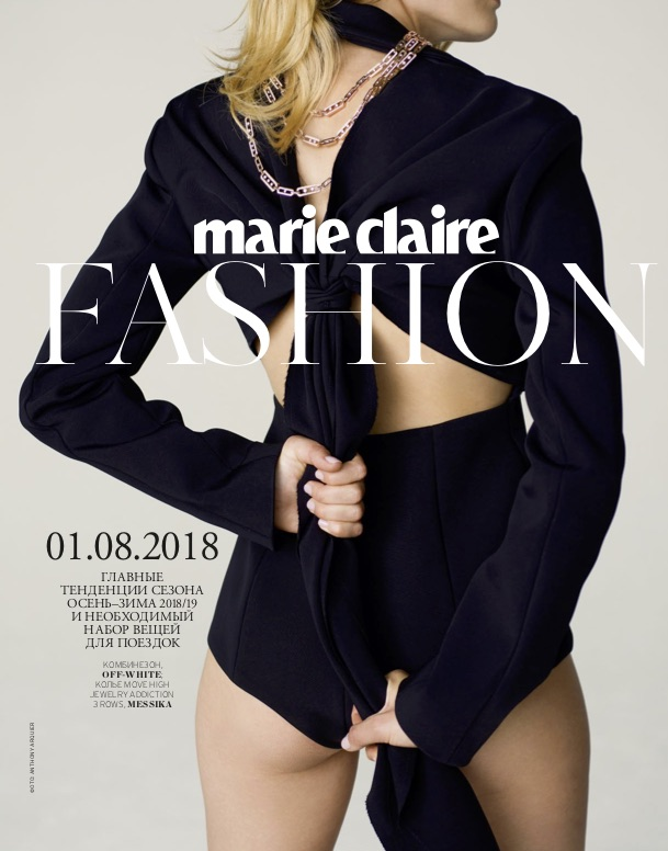 Marie-Claire Russia - August cover