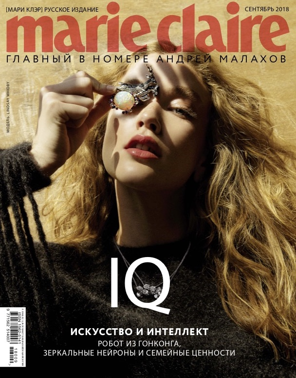 Marie-Claire Russia - September cover