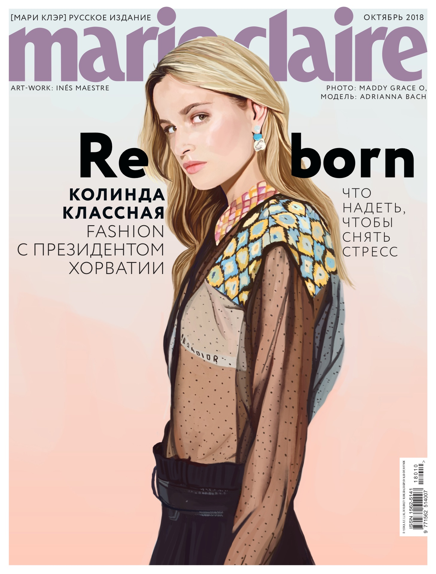 Marie-Claire Russia - October cover