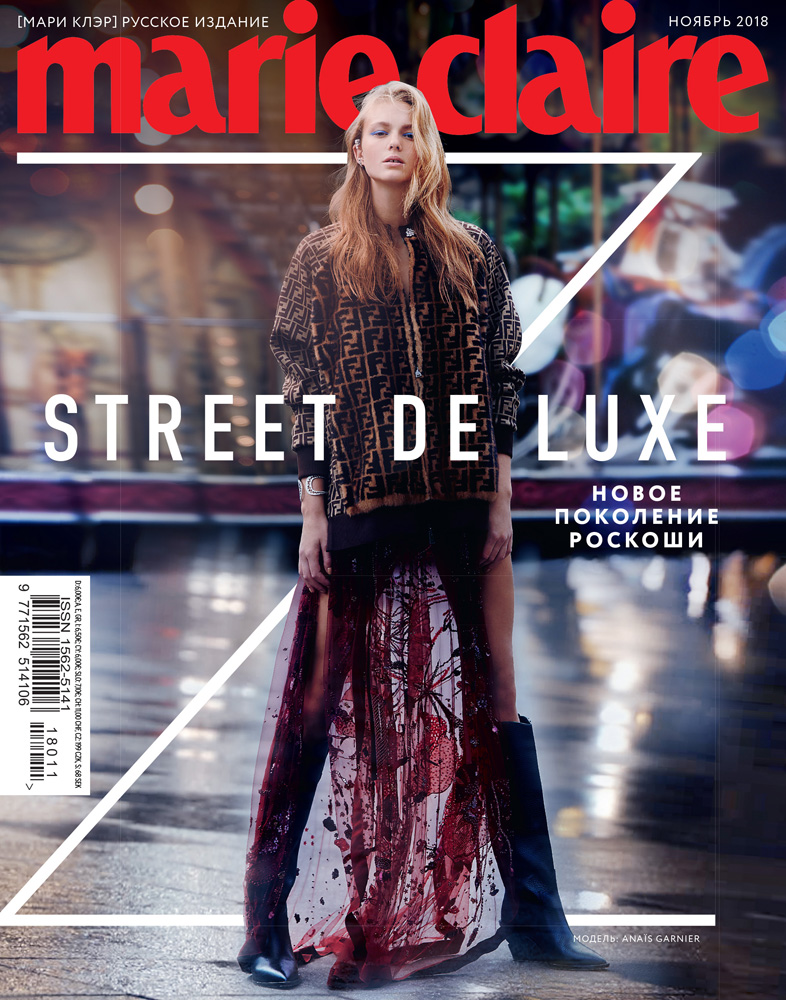 Marie-Claire Russia - November cover